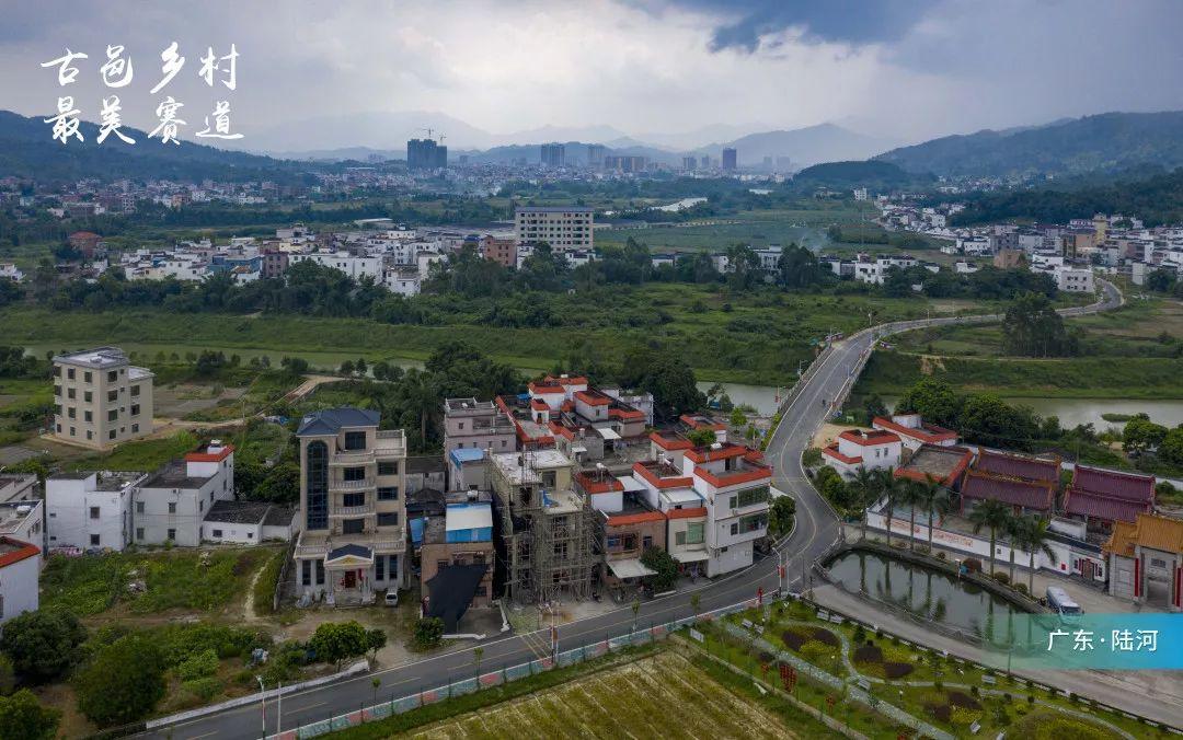 2020嘉华丨广东陆河乡村马拉松正式开启报名 陆河新闻 第14张