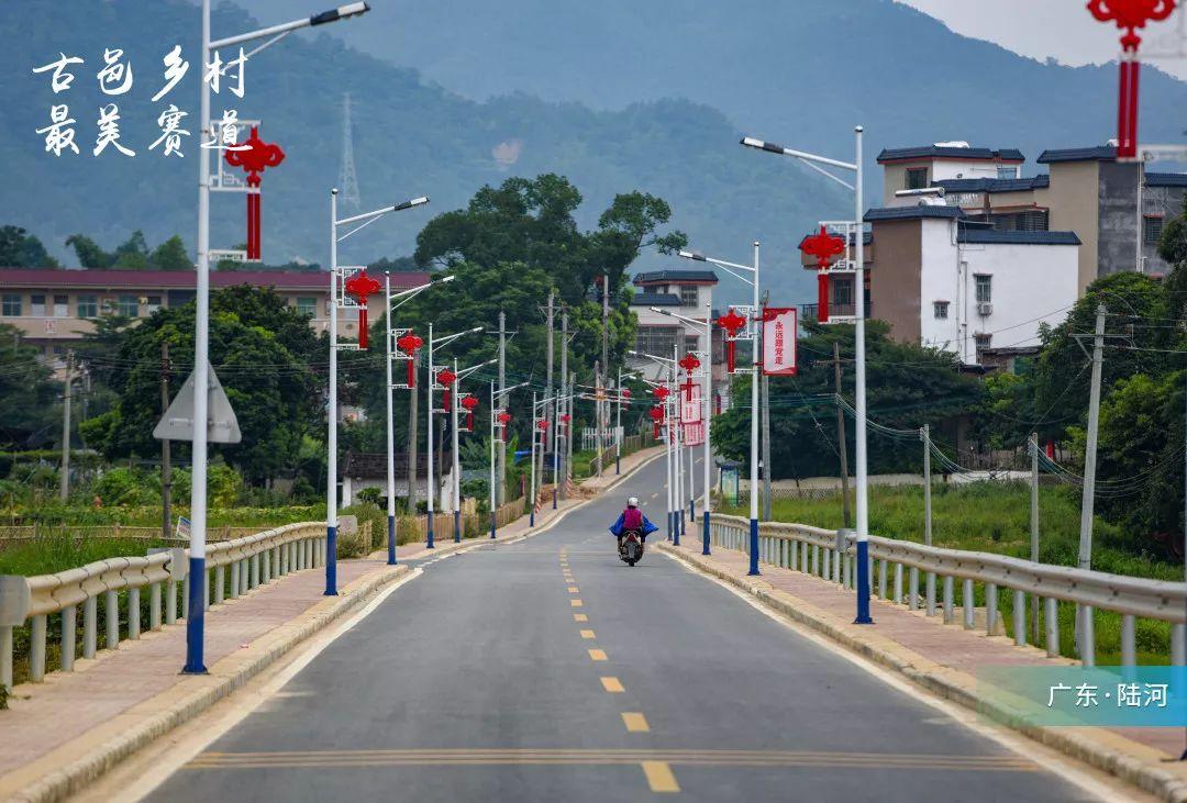 2020嘉华丨广东陆河乡村马拉松正式开启报名 陆河新闻 第19张