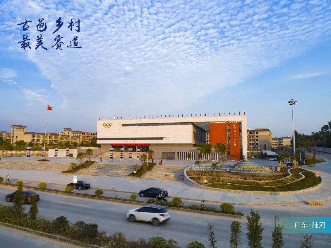 2020嘉华丨广东陆河乡村马拉松正式开启报名 陆河新闻 第21张