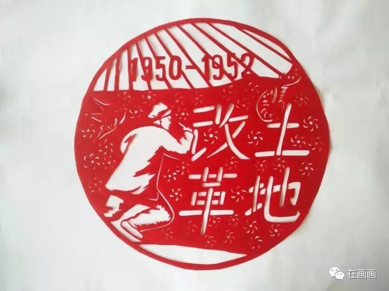 陆丰市湖东中学一女老师代领学生将中国历史做成剪纸 陆丰新闻 第4张