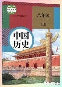 陆丰市湖东中学一女老师代领学生将中国历史做成剪纸 陆丰新闻 第1张