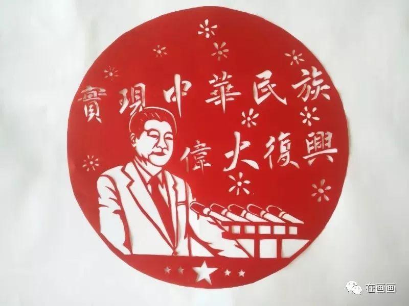 陆丰市湖东中学一女老师代领学生将中国历史做成剪纸 陆丰新闻 第7张