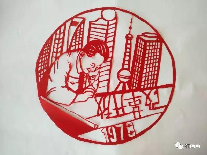 陆丰市湖东中学一女老师代领学生将中国历史做成剪纸 陆丰新闻 第6张