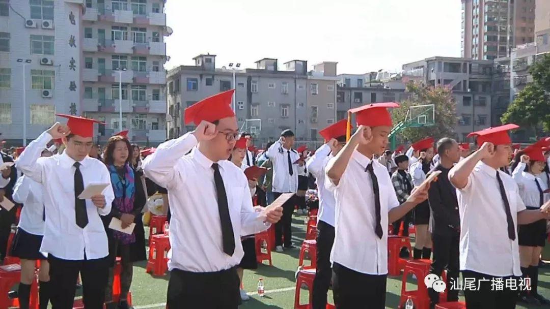 汕尾第二届中学生十八岁成人礼示范性活动 汕尾新闻 第1张