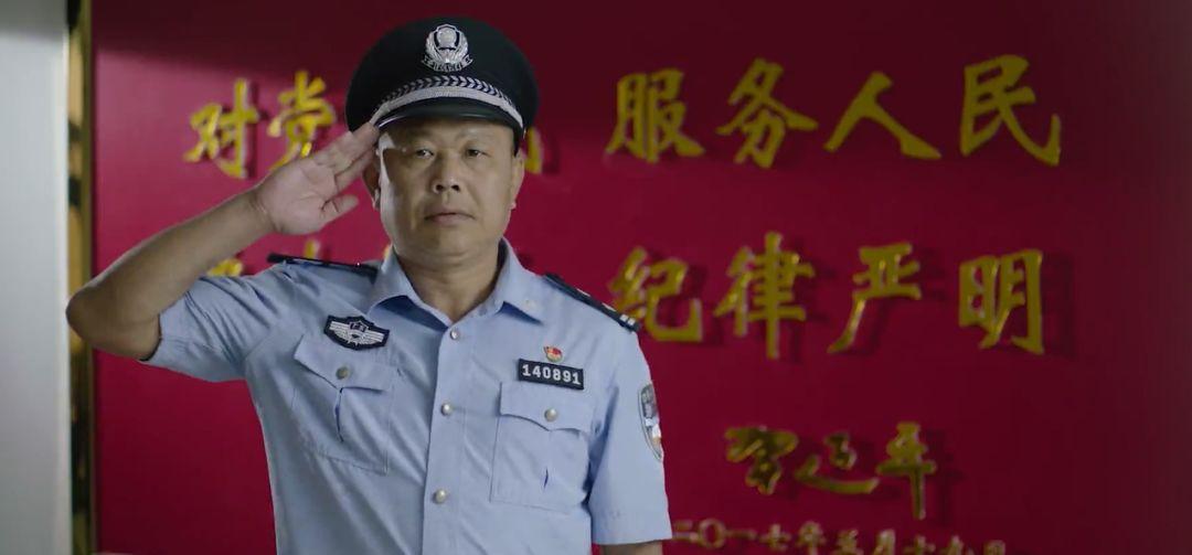 """汕尾民警颜海龙获评全国""""最美基层民警"""" 汕尾新闻 第5张"""