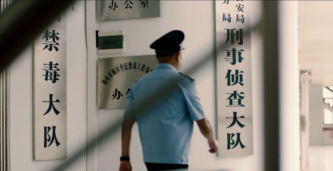"""汕尾民警颜海龙获评全国""""最美基层民警"""" 汕尾新闻 第11张"""
