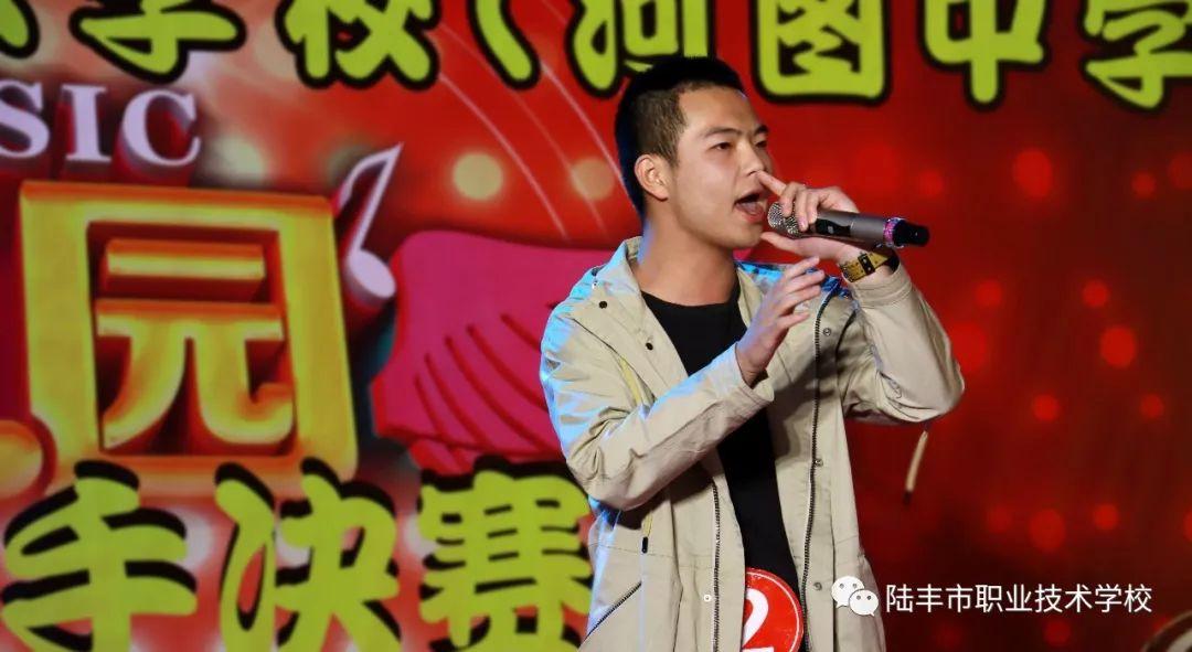 陆丰市职业技术学校(河图中学)举办校园歌手比赛 陆丰 第3张