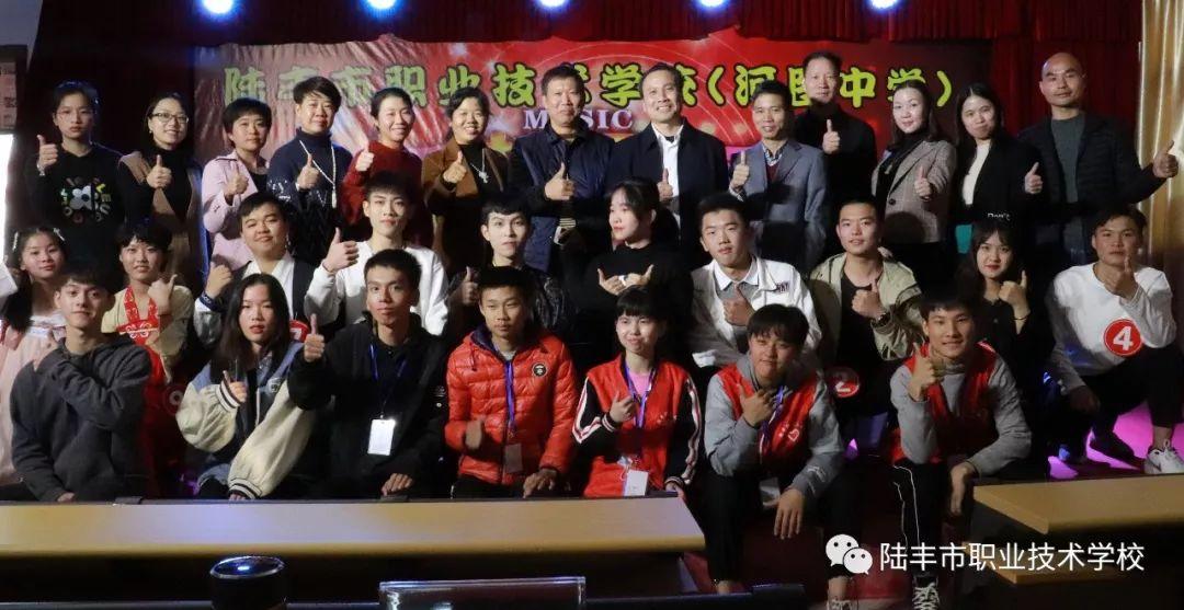陆丰市职业技术学校(河图中学)举办校园歌手比赛 陆丰 第6张