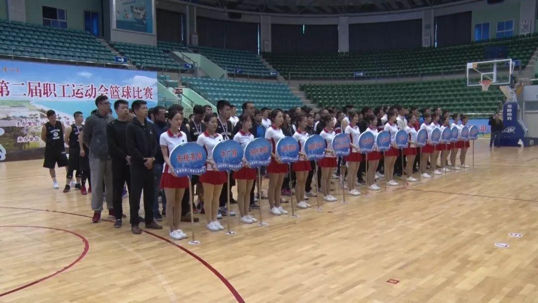 汕尾市第二届职工运动会闭幕 汕尾 第3张