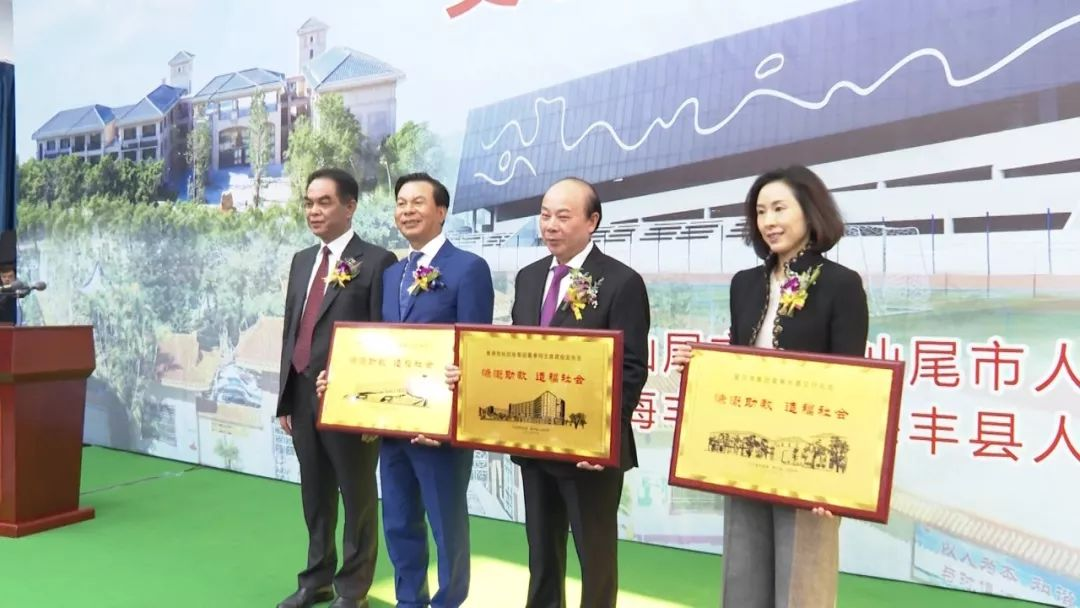 海丰彭湃中学提质升级工程项目交付使用 海丰 第4张
