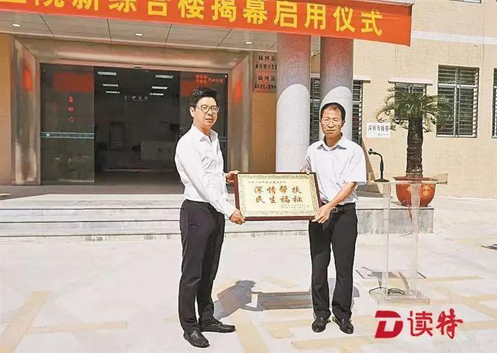 深汕中心医院:高标准打造粤东区域医疗中心 深汕合作区 第10张