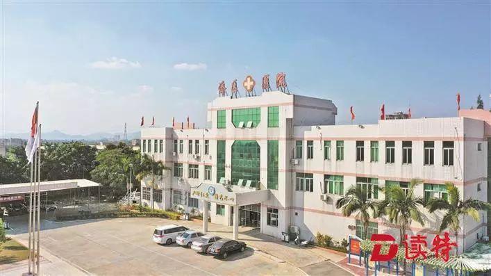 深汕中心医院:高标准打造粤东区域医疗中心 深汕合作区 第8张