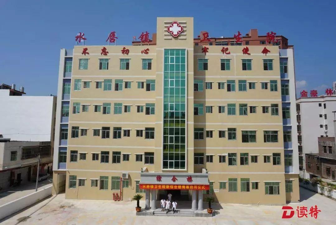 深汕中心医院:高标准打造粤东区域医疗中心 深汕合作区 第11张