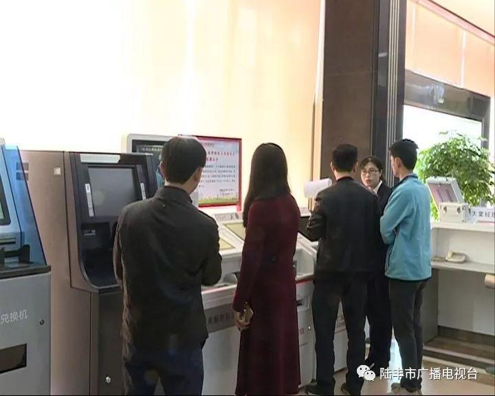 陆丰首家个人信用报告自助查询代理点落户陆丰农商银行 陆丰新闻 第3张