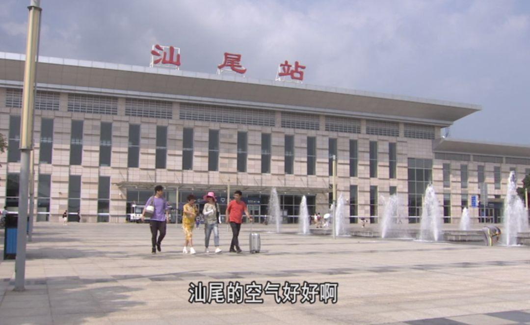 《外来媳妇本地郎—谁是阿汕(汕尾篇)》 将于今晚晚播出 汕尾新闻 第1张