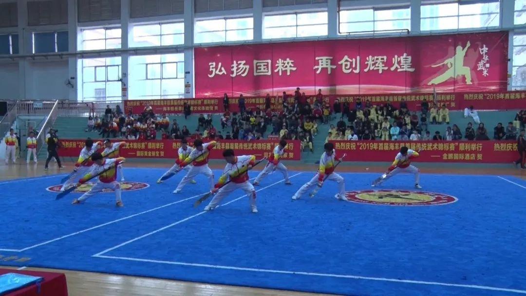 海丰举办首届传统武术锦标赛 海丰新闻 第3张
