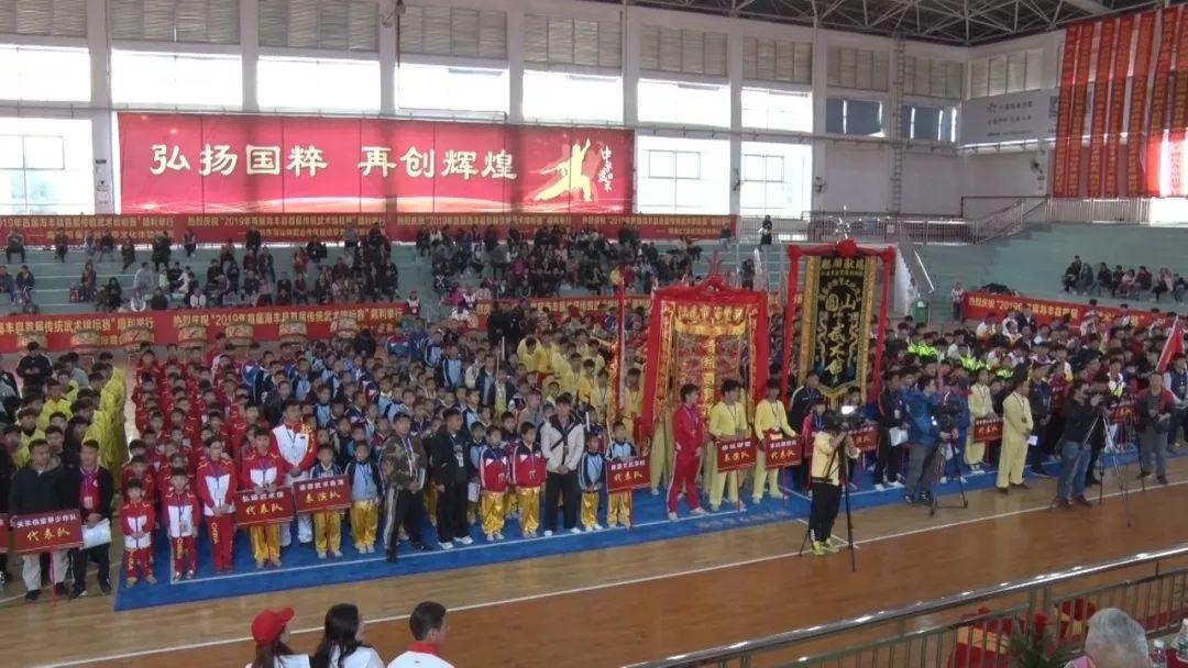 海丰举办首届传统武术锦标赛 海丰新闻 第6张