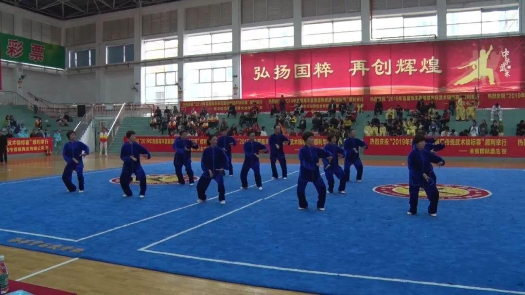 海丰举办首届传统武术锦标赛 海丰新闻 第2张