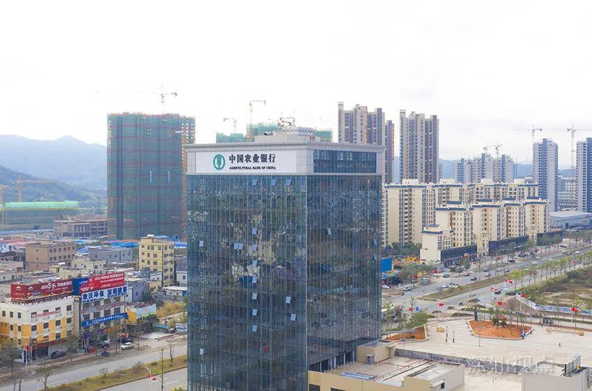 中国农业银行深汕特别合作区支行开业 深汕合作区 第2张