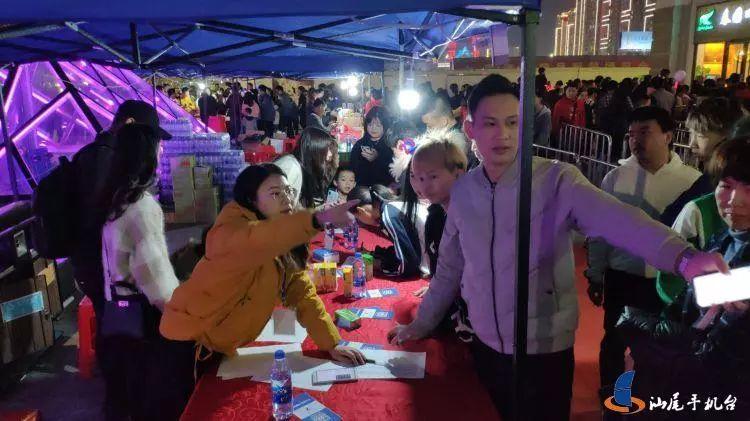 汕尾最红跨年盛典星河Cococity跨年盛典如约而至 汕尾新闻 第1张