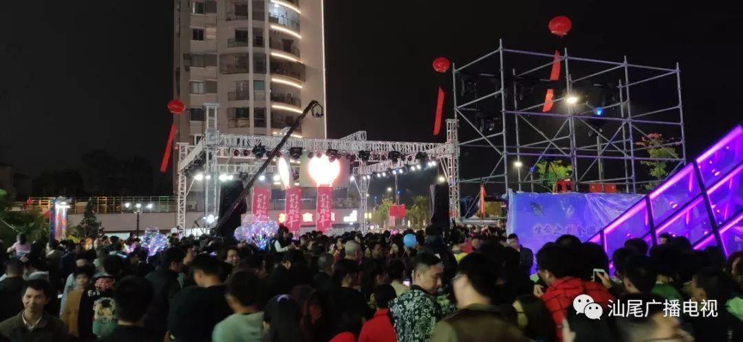 汕尾最红跨年盛典星河Cococity跨年盛典如约而至 汕尾新闻 第11张