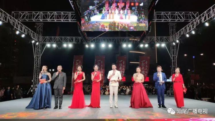 汕尾最红跨年盛典星河Cococity跨年盛典如约而至 汕尾新闻 第15张