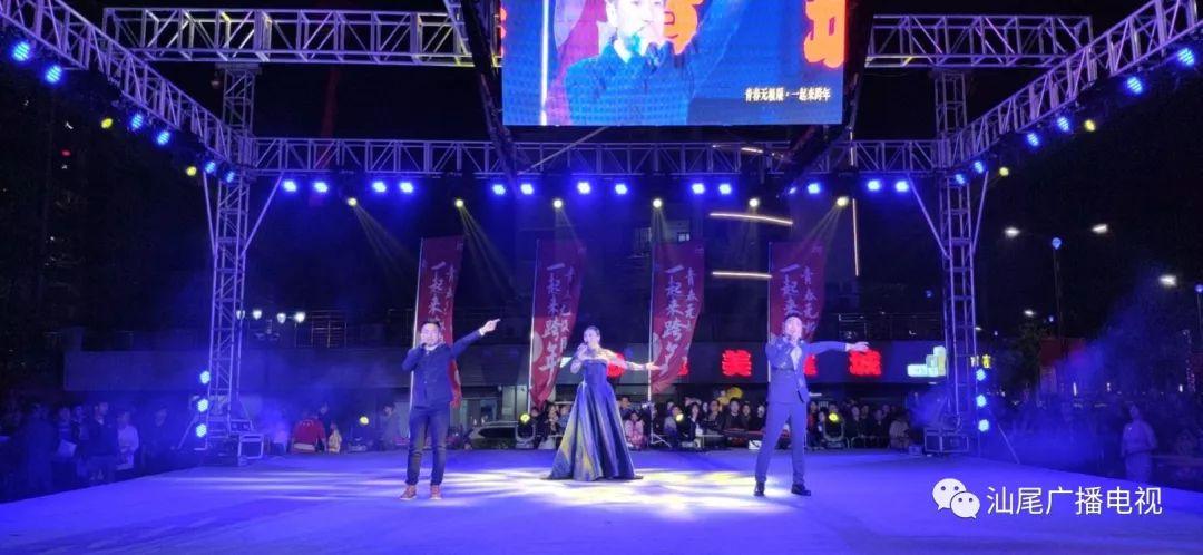 汕尾最红跨年盛典星河Cococity跨年盛典如约而至 汕尾新闻 第14张