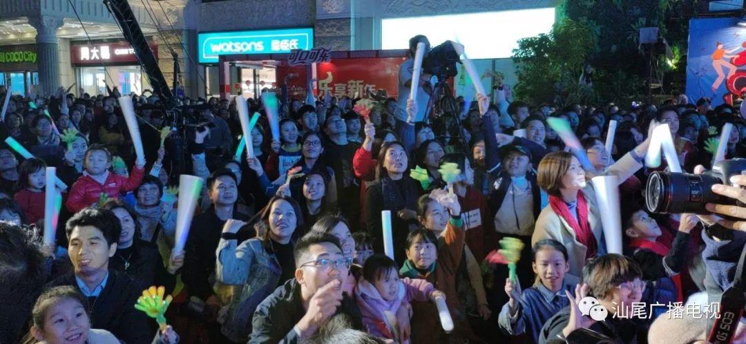 汕尾最红跨年盛典星河Cococity跨年盛典如约而至 汕尾新闻 第21张