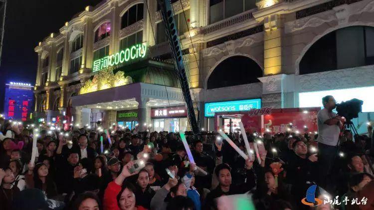 汕尾最红跨年盛典星河Cococity跨年盛典如约而至 汕尾新闻 第29张