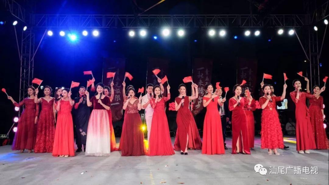 汕尾最红跨年盛典星河Cococity跨年盛典如约而至 汕尾新闻 第45张