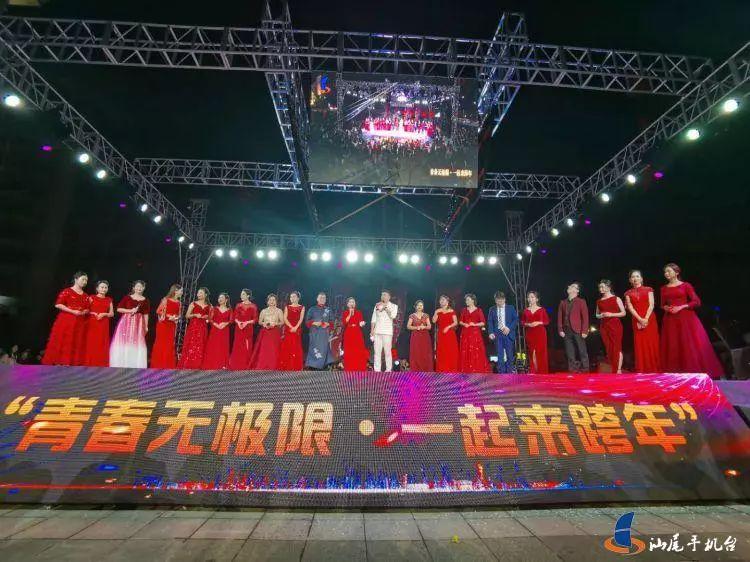 汕尾最红跨年盛典星河Cococity跨年盛典如约而至 汕尾新闻 第42张