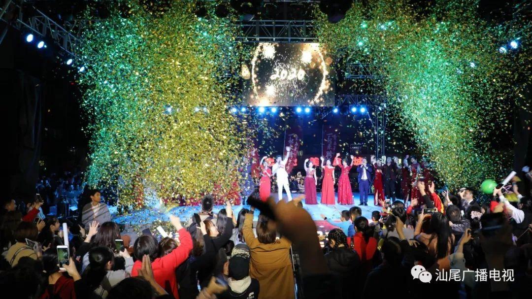 汕尾最红跨年盛典星河Cococity跨年盛典如约而至 汕尾新闻 第43张
