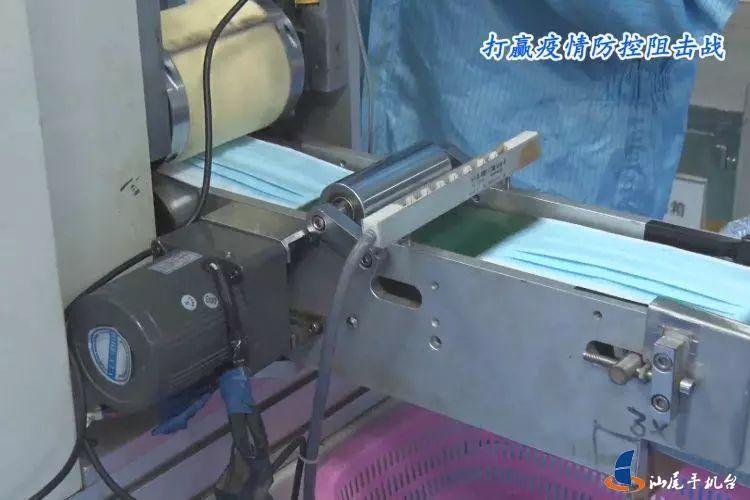 海丰娜菲实业有限公司10天建成口罩生产线 日产量8万只 海丰新闻 第2张