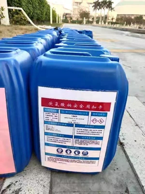 华润海丰电厂自产消毒水 并表示可以免费提供社会企业 海丰新闻 第2张