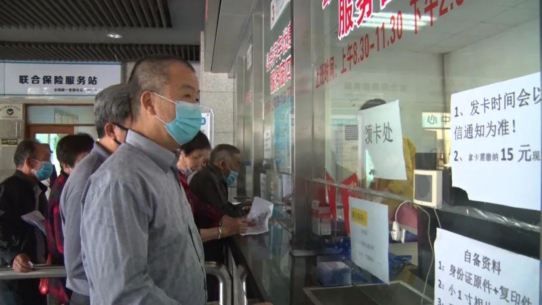 海丰老年人、现役军人等群体可免费乘坐公交 海丰新闻 第3张