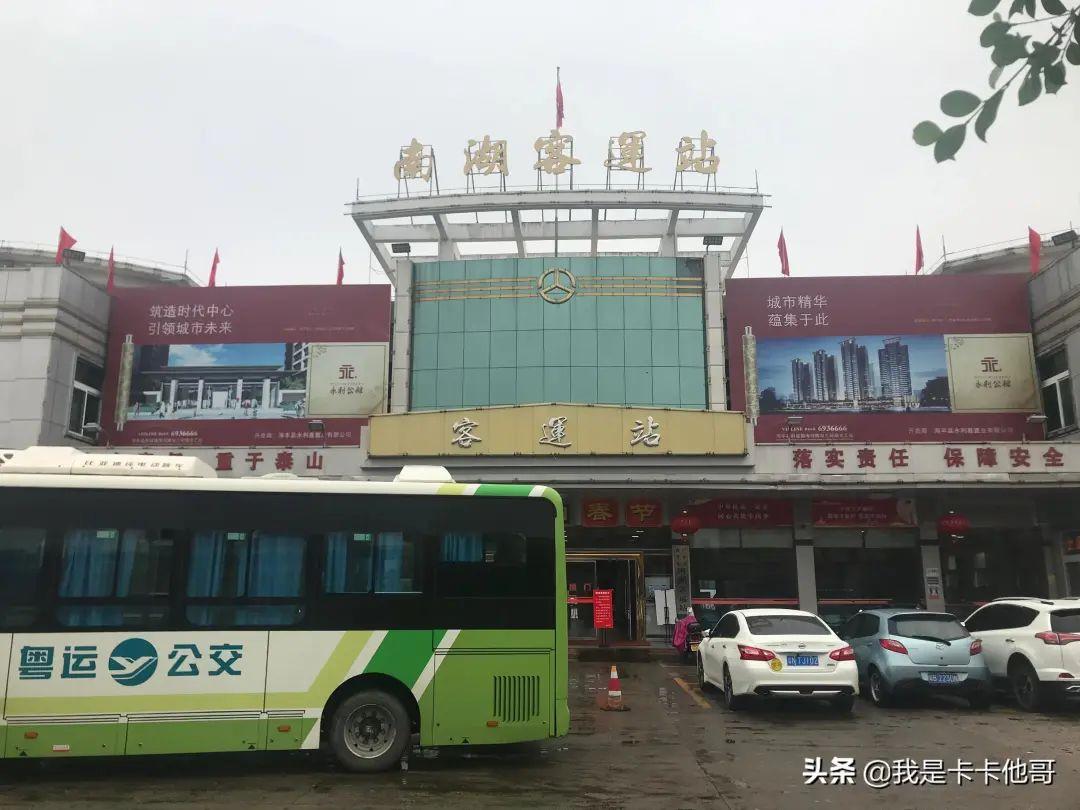 海丰南湖客运站正式与海丰粤运汽车总站合并 海丰新闻 第2张