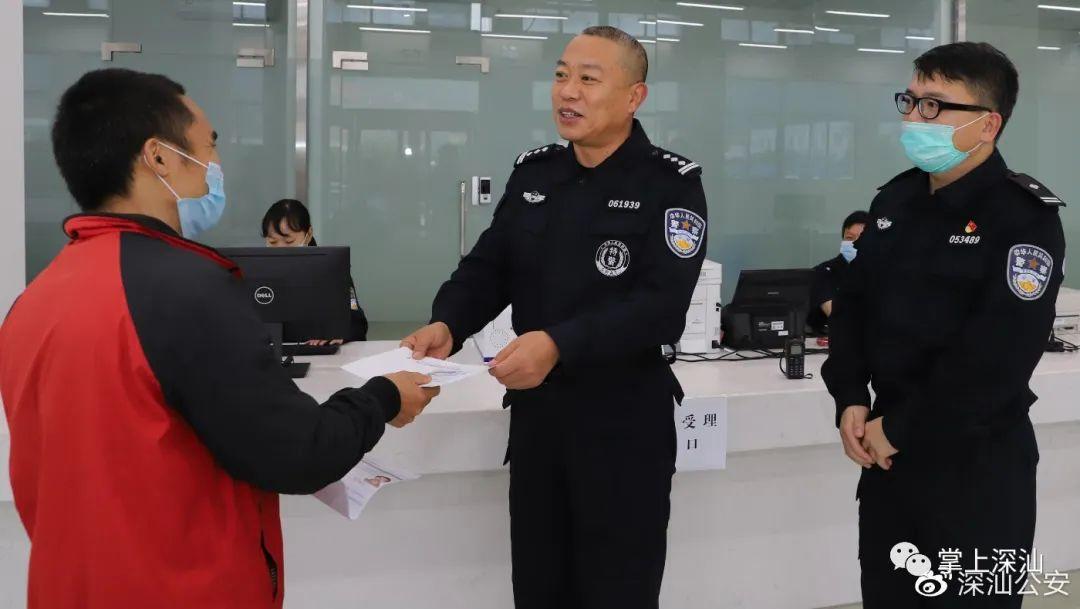 深汕合作区开始更换身份证 首张居住证发出 深汕合作区新闻 第1张