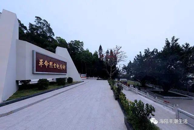 好山好水 天下汕尾 | 汕尾凤山公园 汕尾吃喝玩乐 第25张