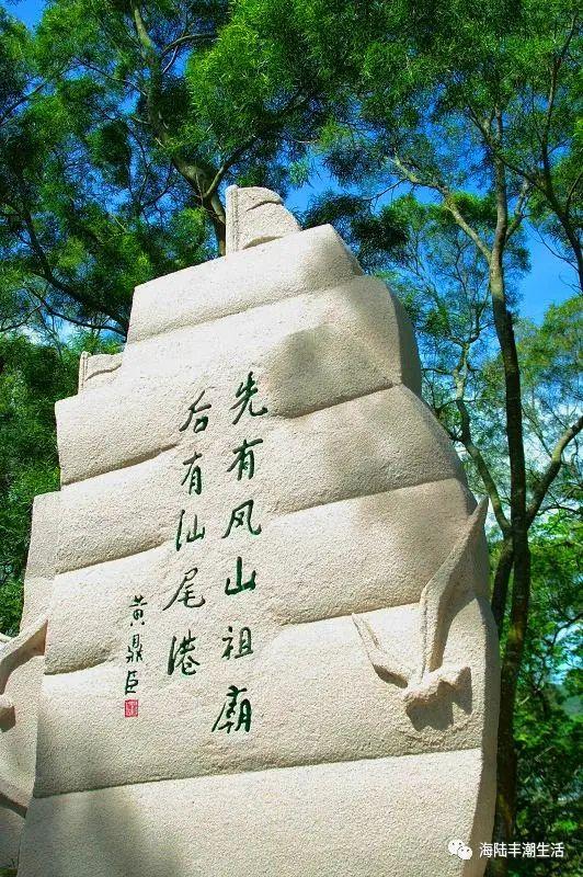 好山好水 天下汕尾 | 汕尾凤山公园 汕尾吃喝玩乐 第24张