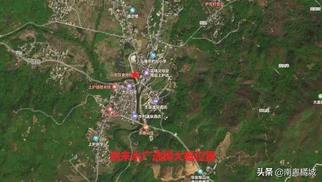 汕尾将建集中供水工程 涉及陆河南部三镇区20.48万人 陆河新闻 第3张