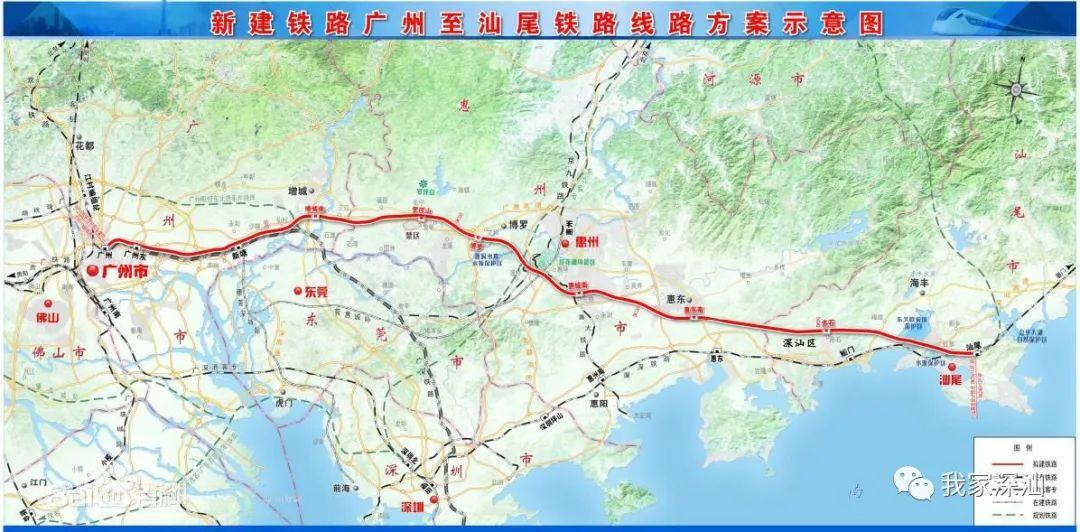 广州至汕尾铁路将引入天河区 汕尾新闻 第1张 广汕铁路增设陆丰南站 陆丰新闻