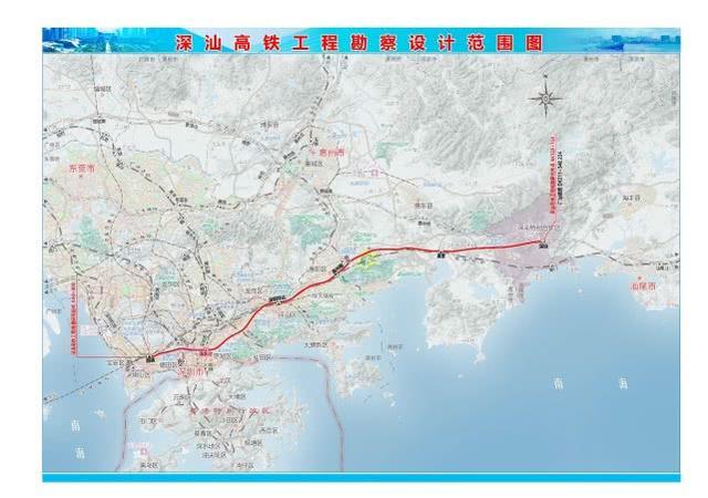 深汕高铁将设西丽站、清水河站、深汕站等6站 深汕合作区新闻 第1张