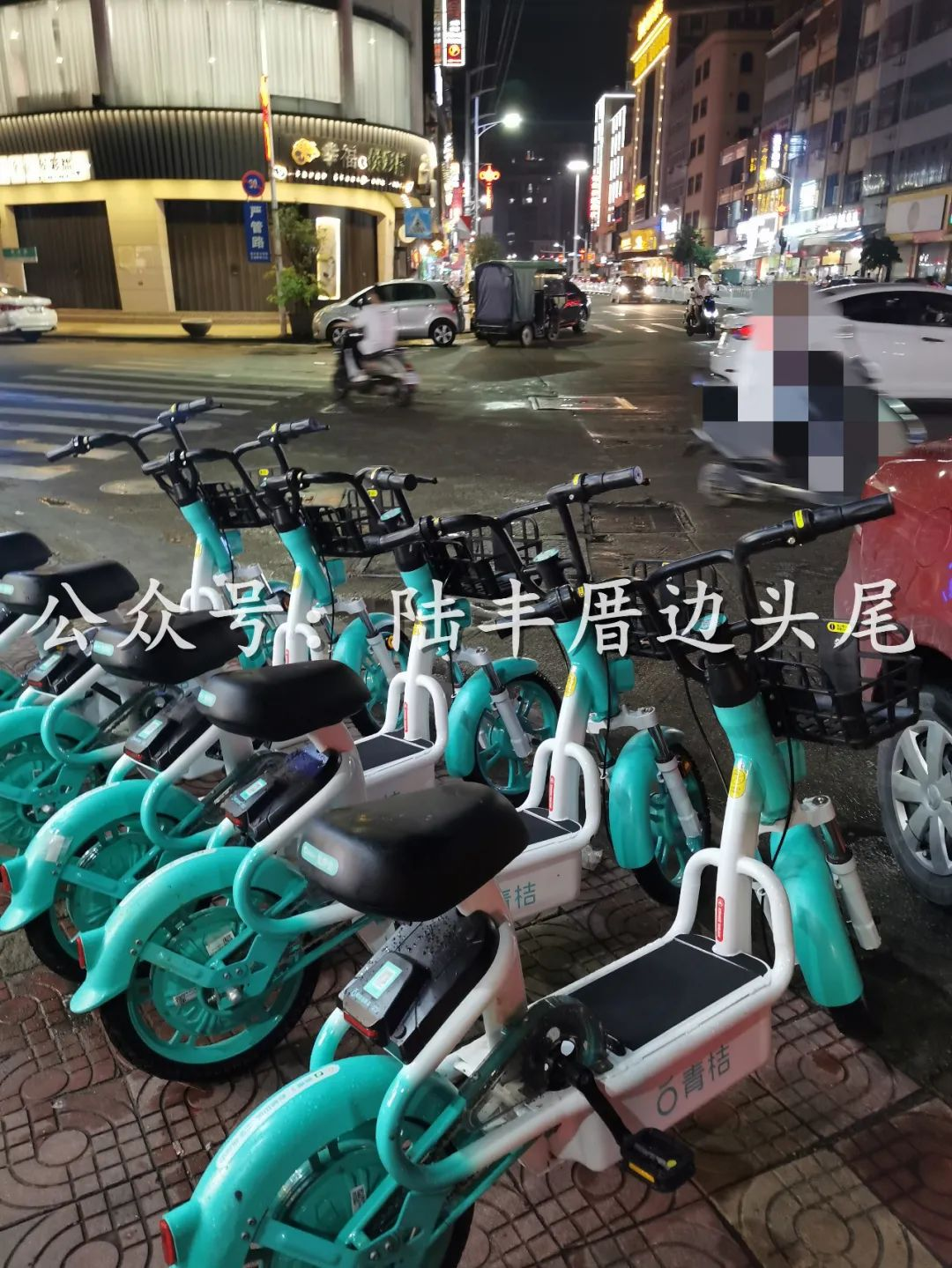 陆丰第一批共享电单车落地 陆丰 第3张