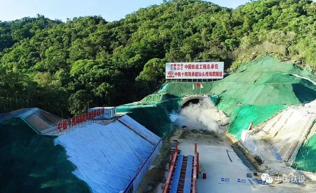 汕汕铁路全球首发 列车将以350公里时速穿越海底隧道 特别关注 第2张