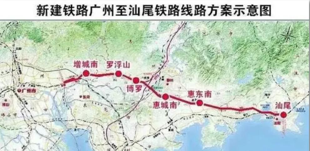 汕汕铁路全球首发 列车将以350公里时速穿越海底隧道 特别关注 第3张