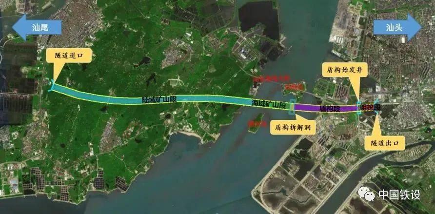 汕汕铁路全球首发 列车将以350公里时速穿越海底隧道 特别关注 第4张