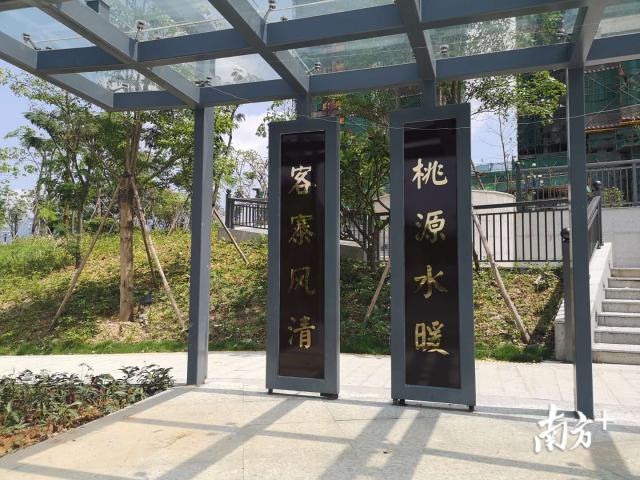 陆河螺河东岸亲水带状公园开放 陆河新闻 第2张