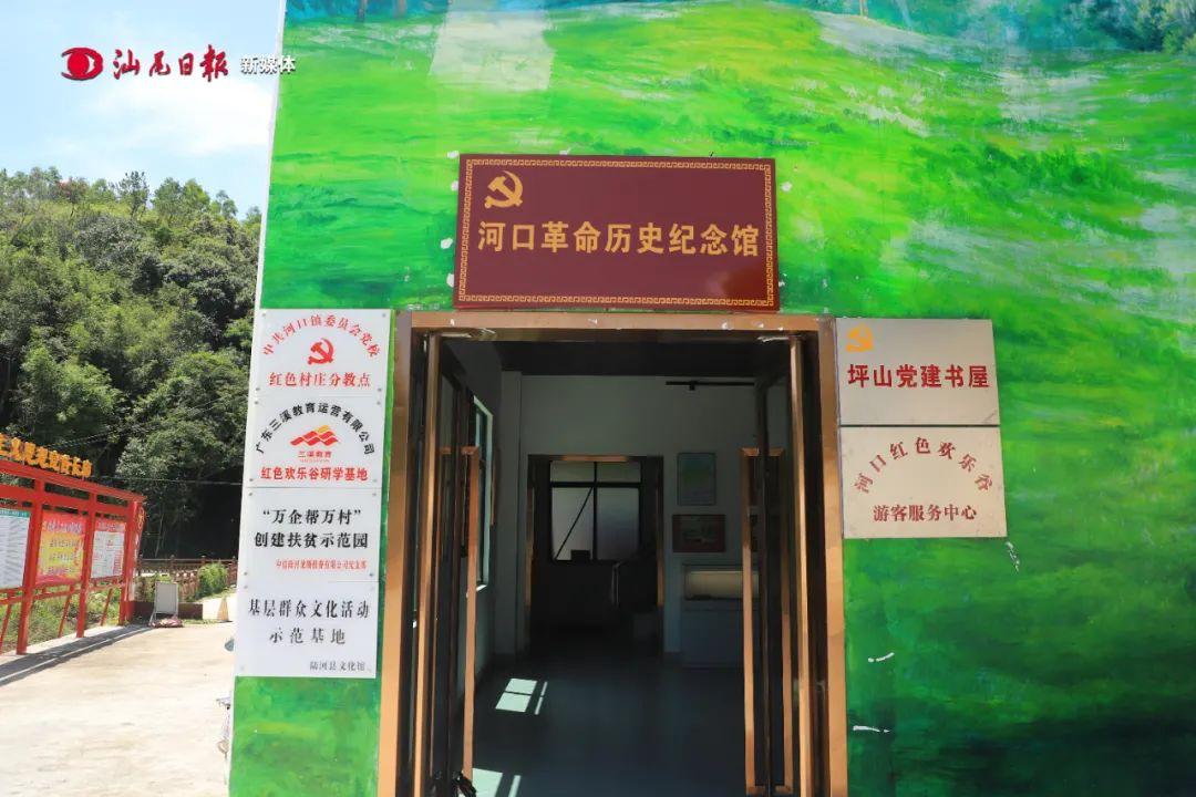 陆河红色村:北中村 陆河新闻 第5张