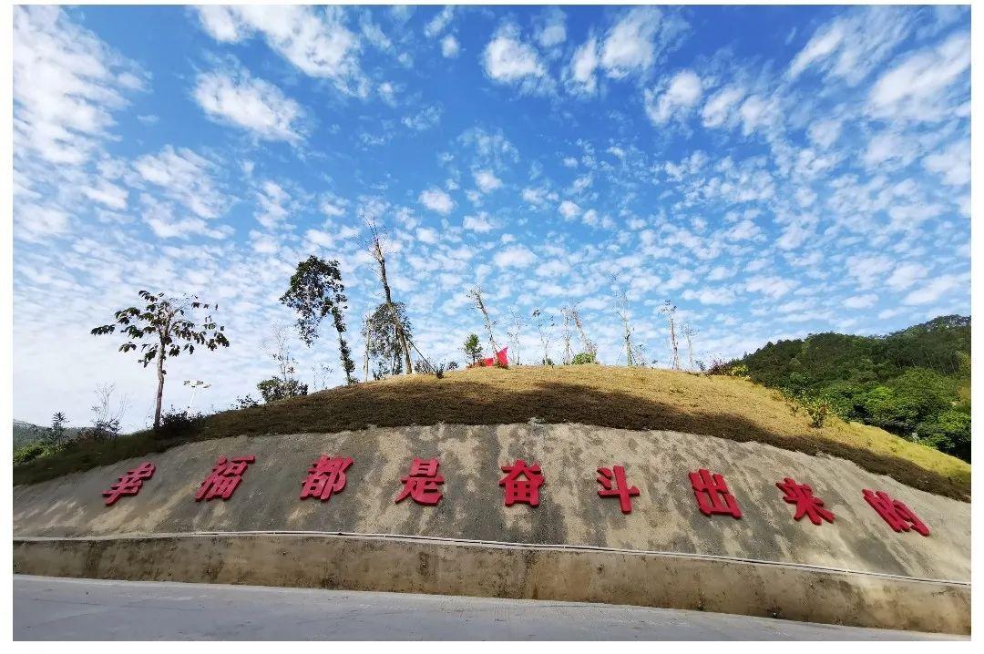 陆河红色村:北中村 陆河新闻 第12张
