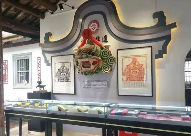 红色印记 ︳海丰新山村 海丰新闻 第14张